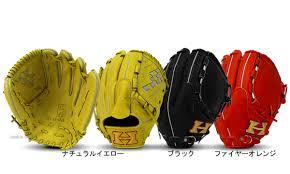 野球用品メーカー紹介 ハイゴールド