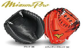 1、野球用品メーカー紹介 ミズノ